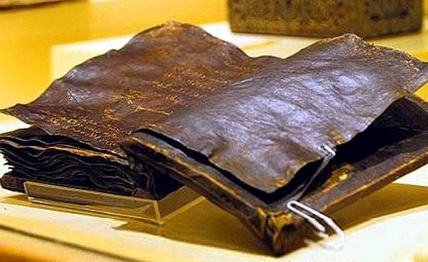 Biblia descubierta con más de 1.500 años preocupa al Vaticano