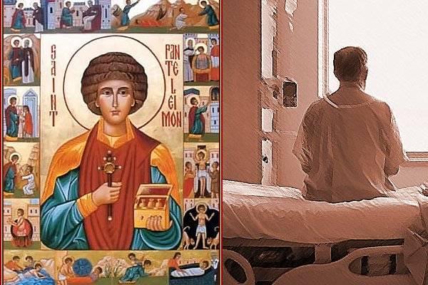 Cómo pedir a San Pantaleón por un enfermo