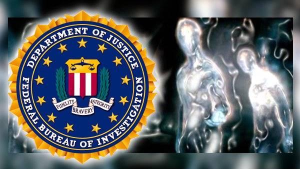 Informe desclasificado del FBI — Seres inter-dimensionales