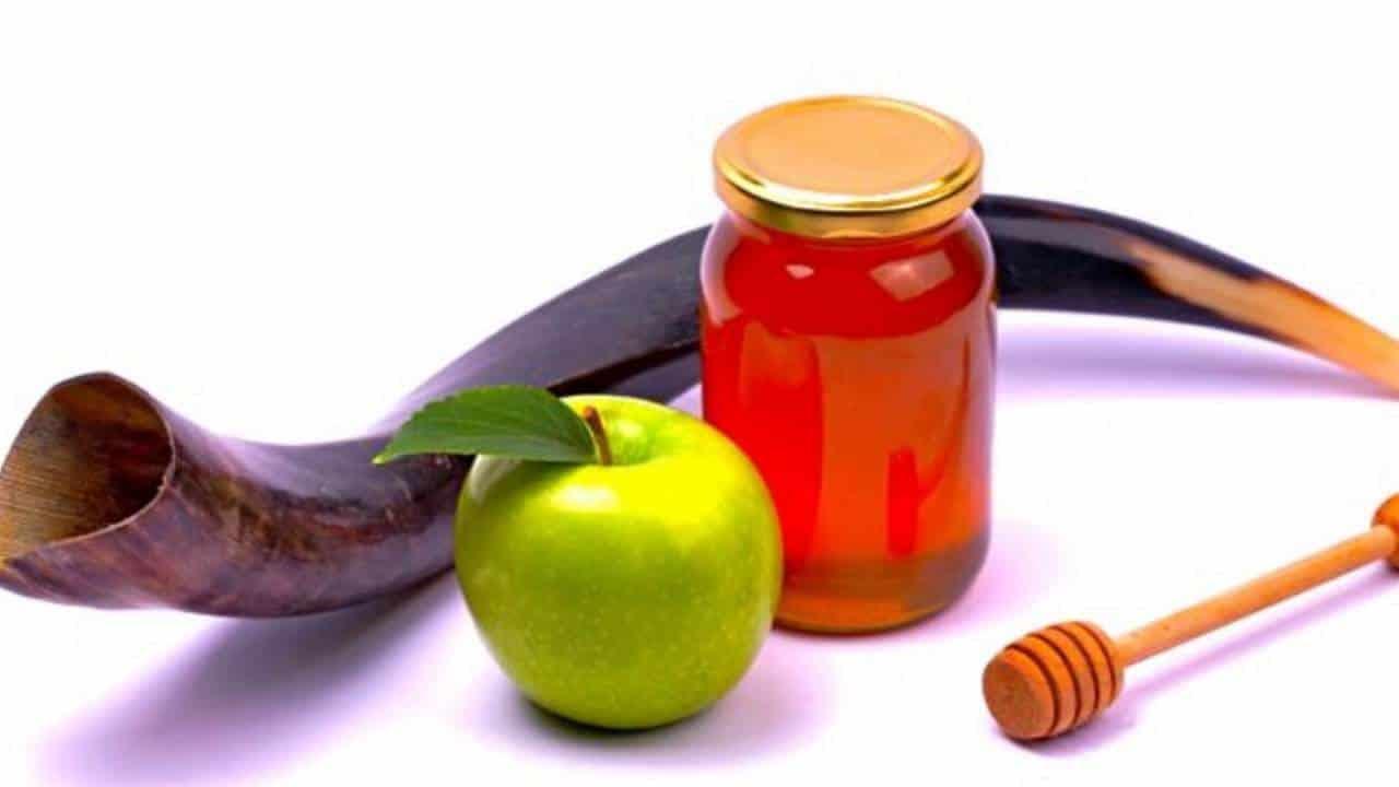 Año Nuevo Judío 5578 – Preparación Rosh HaShaná